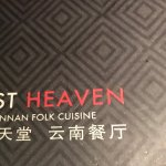 Lost Heaven Foto