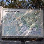 Wadayama Matsujiyama Historical Park