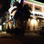 Bruno's Restaurant and Wine Bar Photo