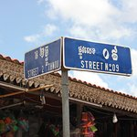 Address of Khmer Kitchen Restaurant (Location 1): corner between Street 2 Thnou Street & Street