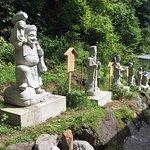 Photo of Hida Daishonyudo Cave