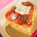 le gateau de la boulangerie BOIVIN...... délicieux