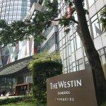 Foto de The Westin Guangzhou