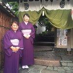 Photo of Gion Hatanaka