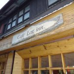 Cafe log inn