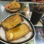 Photo of Mido Cafe