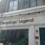 Foto de Dumplings' Legend