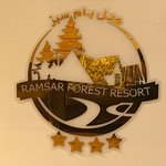 Photo de Forest Resort