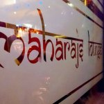 صورة فوتوغرافية لـ Maharaj's Lounge