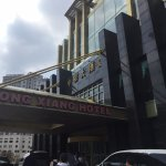 Photo of Zhongxiang Hotel