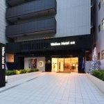 Welina Hotel Honmachi