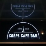 Photo of Crepe Cafe Restaurant & Bar