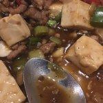Gen-Hoe Chop Sueyの写真