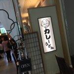 Photo of Hotel Brighton City Osaka Kitahama