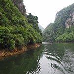 Wuyan River