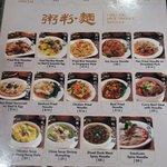 Foto di Emerald Chinese Cuisine