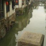 Photo of Nanxiang Ancient Town