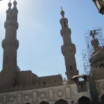 Extraordinary Minarets of the Mosque