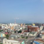 Photo of Hirosaki Park Hotel