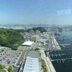 Photo de Grand Prince Hotel Hiroshima
