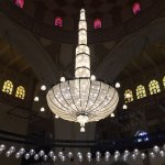Photo of Al-Fatih Mosque (Great Mosque)