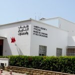 The Archaeologicl Museum, Rabat