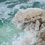 Dead Sea Spa Hotel Foto