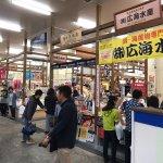 Foto de Toyoko Inn Hakodate-ekimae Asaichi