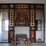 altar/ancestral shrine in the Yesheng Julu