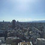 Photo of Hotel Nikko Osaka