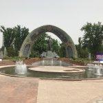 Photo of Rudaki Park