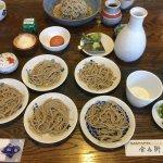 Foto de Kanbei
