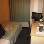 Foto de Super Hotel Matsuyama