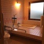 Photo de Hotel Wellness Hokiji