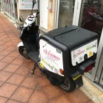 Scooter used for Home delivery
