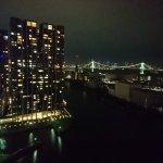 Foto de Dai-Ichi Tokyo Seafort