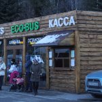 Here you can buy bus tickets in order to reach Shymbulak ski resort