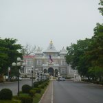 Photo of Presidential Palace