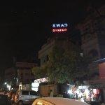 Photo of Swad