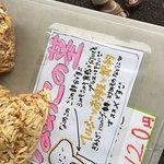 Photo de Saibokuhamu