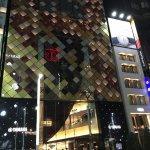 Photo de Hotel Gracery Ginza