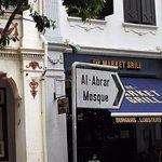 モスクを示す標識