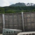 Nugudamarinosato Hiyu Hakkodaonsen照片