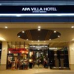 APA Villa Hotel Kyoto Ekimae Foto