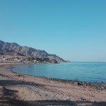 Photo of Tropitel Dahab Oasis