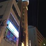 Photo de Hotel Taisei Annex