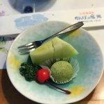 Foto de Kanponoyado Hikari