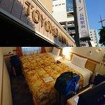 Foto de Toyoko Inn Nagasaki Ekimae