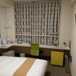 Photo of Premier Inn Matsuyama