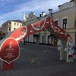 Photo of Bauman Street (Kazansky Arbat)